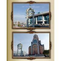 Православный церковный купол с напылением
