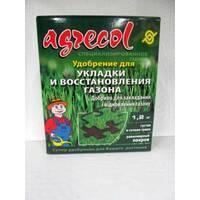 Агрикола при закладці та відновленні газонів, 1.2 кг