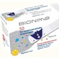 Тест-полоски Бионайм GS300  №50