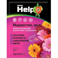 Маджестик для квітучих кімнатних і садових квітів за 25 г
