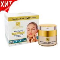 Мультиактивный ночной крем с гиалуроновой кислотой Health & Beauty Multi-Active Night Cream With Hyaluronic acid and Caviar extract 50 мл.