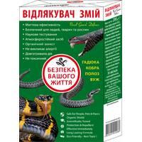 Отпугиватель от змей, ужей, полозов. Коробка 200 гр.