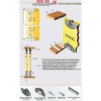 Розсувна система для шафових відділень нижнього спирання SCK35S