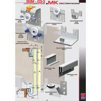 Розсувна система для шаф верхнього спирання SGM03-3MK