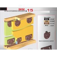Розсувна система для шаф нижнього спирання SKM15