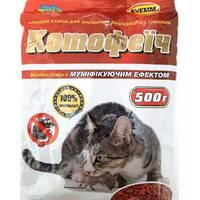 Буемм  «Котофеїч» за 100 г (зерно)