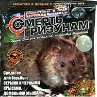 Смерть гризунам за 100 г (екструзійні гранули) (УЗЗ-397)