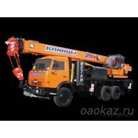 Автокран Клинцы КС-55713-1К-1 на базе КАМАЗ-65115 работающий на метане купить в Украине