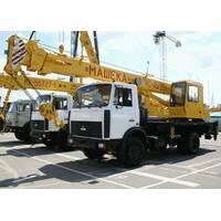 Автокран КС-45729А на шасі МАЗ-5337 купити у Харкові