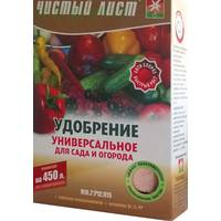 Удобрение универсальное для сада и огорода (300 гр)