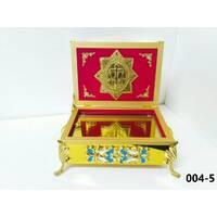 Ковчег для частиц святых мощей 1-30 частиц, 25×35 см