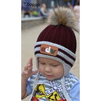 085 Адванс. Зимняя детская шапка 2-5 лет
