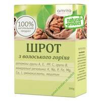 Шрот волоського горіха, 200 гр