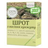 Шрот насіння кунжуту, 200 гр