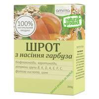 Шрот насіння гарбуза, 200 гр