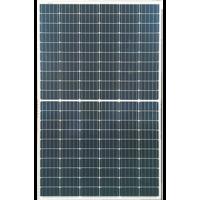 Trina Solar TSM-DE19, 535 Half-Cell
