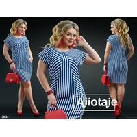Платье - 20134 (синяя)