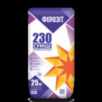 Розчин для кладки Ферозіт 230, мішок 25 кг