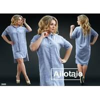 Платье - 20153 (голубой)