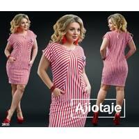 Платье - 20135 (красные)