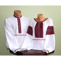 парні сорочки українські з тканою вишивкою