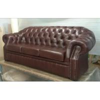 Кожанный диван Винзор в кабинет