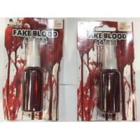Кровь спрей