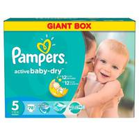Pampers Active Baby 5 784 шт. 11-18 кг.