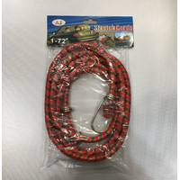 Резинка багажная Stretch Cords 1-72 / 2м / Р2