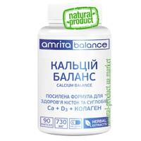 Кальций Баланс, 90 капс. по 730 мг