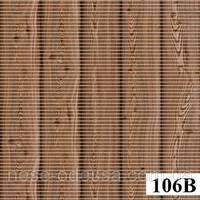 Коврики в рулонах Dekomarin 106b (размеры: 0.65м, 0.80м, 1.3м) 1.3 м