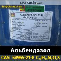 Альбендазол