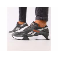 Мужские темно-серые замшевые кроссовки со светло-серыми кожаными вставками 42
