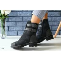 Зимние замшевые ботинки, черный с напылением 36