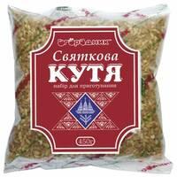 Суміш для куті Огородник святкова кутя 450 г