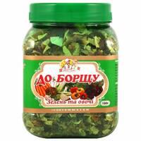 Смесь овощей Огородник зелень и овощи для борща 190 г