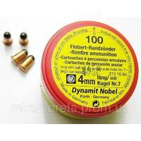 Патрони Флобера Dynamit Nobel 4 мм (німецькі)