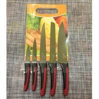 Набор кухонных ножей- 6 предметов / ХЕ-1349