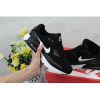 Женские кроссовки Nike Ultra Moire черно- белые 4005