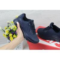 Женские кроссовки Nike Ultra Moire темно синие 4002