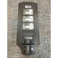 Вуличний ліхтар із сонячною батареєю / 537