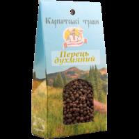 Приправа Перець Огородник духмяний 20 г