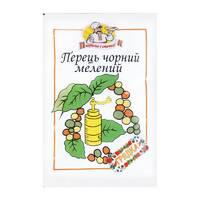 Перець чорний Огородник мелений 20 г