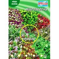 Семена Рукколы для микрозелени 10 г