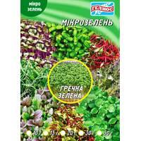 Семена Гречки зеленой для микрозелени 50 г