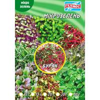 Семена Свеклы для микрозелени 15 г
