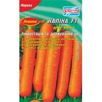 Семена моркови Калина F1 2000 шт. Инк.
