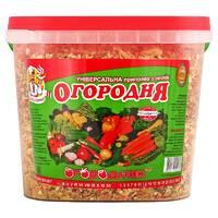 Приправа універсальна з овочів Огородник Огородня 1 кг