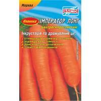 Семена моркови Император Лонг 2000 шт. Инк.