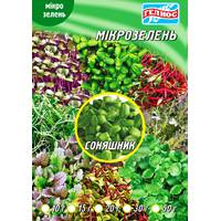 Семена Подсолнуха для микрозелени 10 г